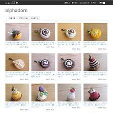 alphadornのハンドメイド作品が買える通販サイトminne
